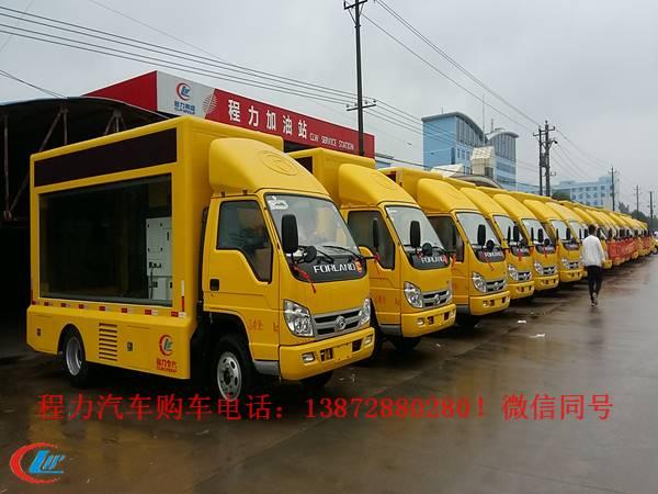 宣传媒体车 陕西广告宣传车