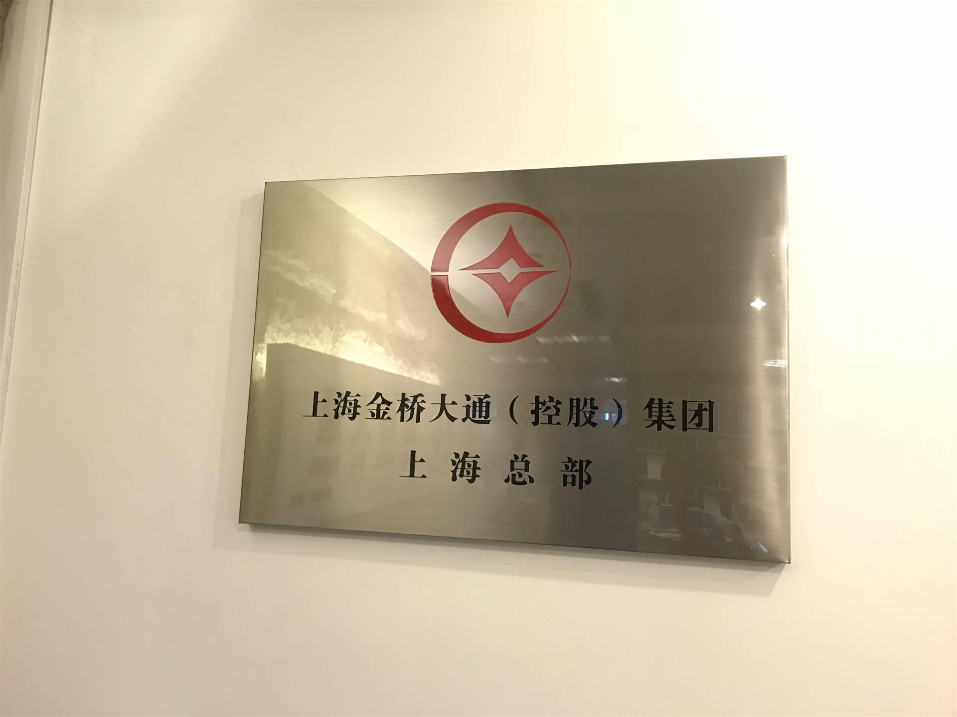 上海股票配资哪家好