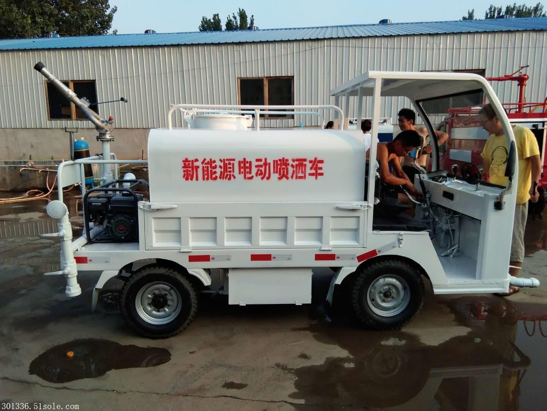 小型洒水电动车