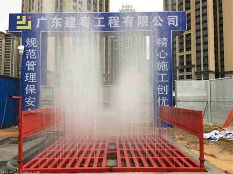 广州工地洗车槽一选我们故障率极低
