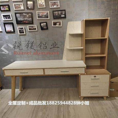 宁波全屋定制 简约北欧式全铝酒柜 全铝梳妆台 全铝家具柜子定制