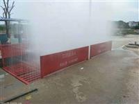北海市工地自動洗車機二廠家直售