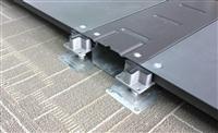 齐齐哈尔陶瓷防静电地板,含税可安装正规一手厂家生产