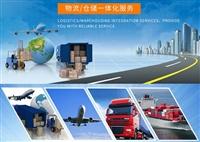 高平物流公司-晋江到高平物流专线