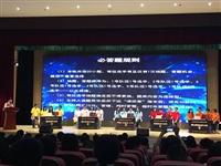 翡之翠文化苏州智能抢答器 评分器 投票器