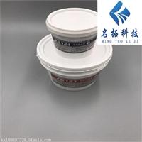 耐磨陶瓷胶 环氧树脂胶  耐高温陶瓷胶