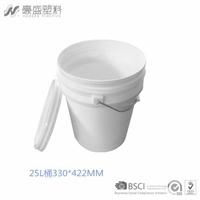 厦门25L塑料桶,25KG塑料桶,25公斤塑料桶