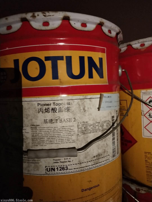 高价回收橡胶助剂回收钛白粉