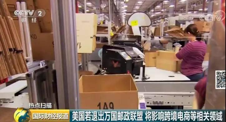 青岛进出口设备货代公司,青岛进出口申报第三方物流公司