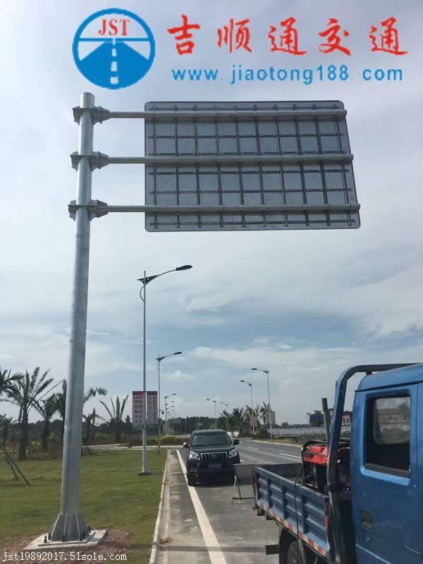汕尾交通指示牌、公路标牌、高速路大型标志牌