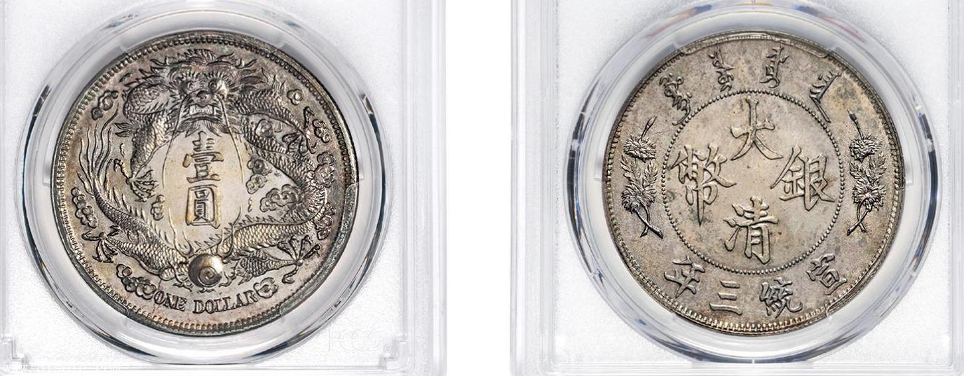 大清银币真假鉴定,大清银币价值多少,古钱币私下直接当天交易