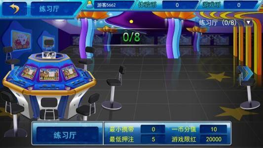 星力捕鱼游戏中心技术支持