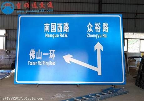 江门公路标志牌价格
