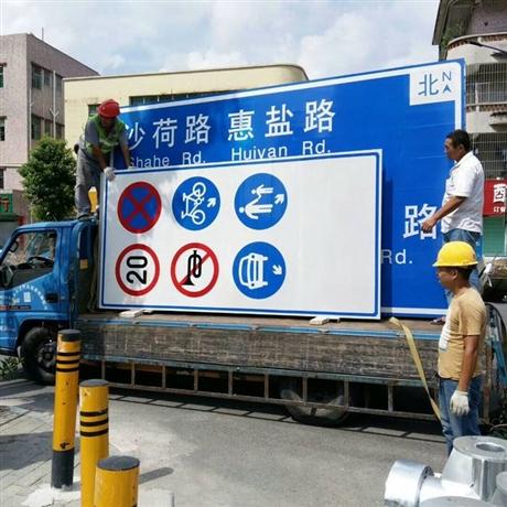 专业道路交通标志牌制作厂家