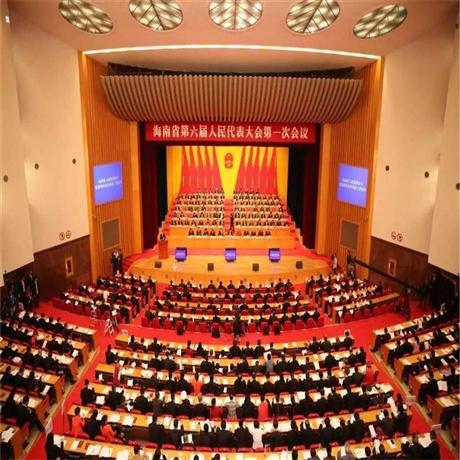 天津市多媒体教室舞台幕布 天津电动舞台幕布