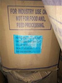 过期染料回收 回收染料流程