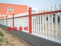 保定水泥围栏,保定水泥围栏生产厂家