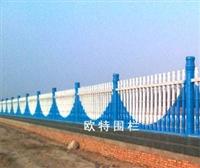 石家庄水泥围栏,石家庄水泥围栏生产厂家