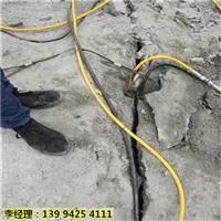 四川凉山大型开采石头挖裂机-操作视频
