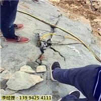 黑龙江五大连池市有什么新型快速低成本破石方法-市场价格