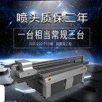 数码印刷机uv浮雕打印机玻璃uv打印机酒瓶uv打印机