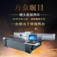 江苏uv平板打印机地脚线喷绘机