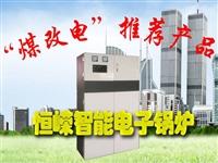半导体电锅炉厂家 煤改电电锅炉 恒嵘电采暖炉