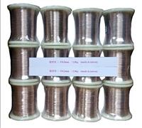 焊接铜线铝线专用银焊丝