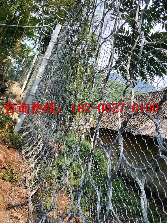 玉溪被动防护网厂家直销