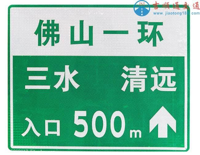吉顺通做高速公路标志牌厂家公司