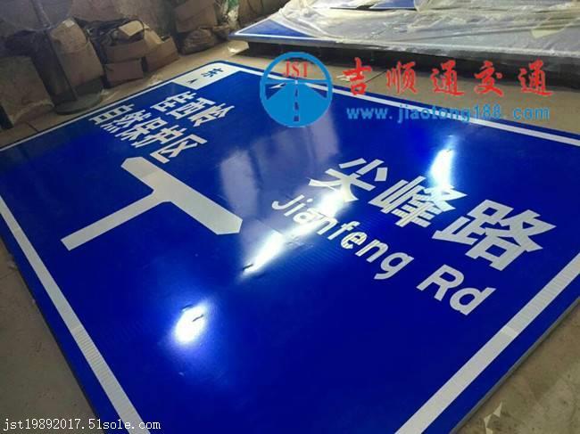 吉顺通交通标志牌制作工艺流程