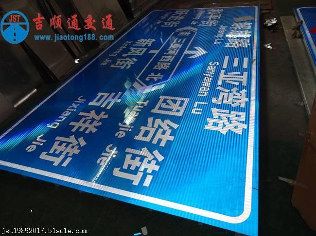 肇庆专业交通标志牌制作厂家