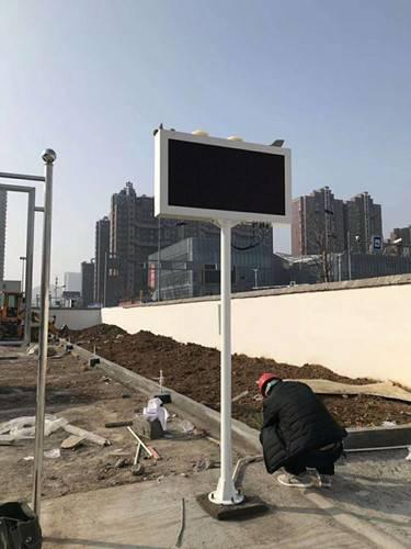 资讯:湘潭工地在线监测厂家