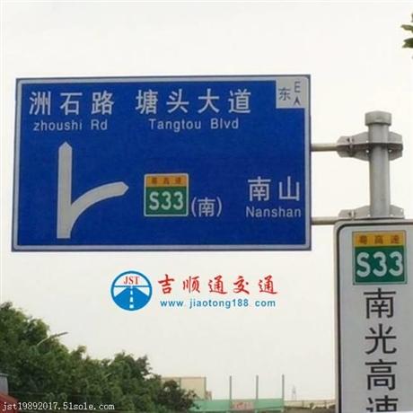 珠海交通标志牌制作用多厚铝板