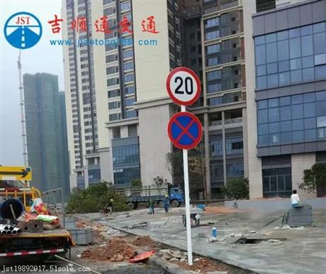铝板交通标志牌制作尺寸