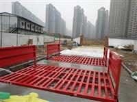 连云港工程冲洗设备厂家  八滚轴洗轮机