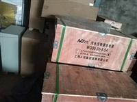 衡陽工程清洗臺生產廠家  滾軸沖洗機