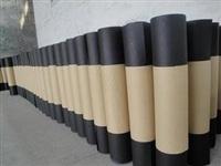 锦州橡塑管 供应