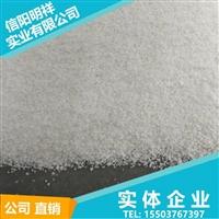 珠光砂生产厂家 信阳直供销售 中低保温设备装用型