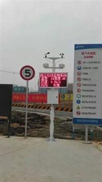 秦皇島二氧化硫氣體檢測儀 旺遠環保銷售
