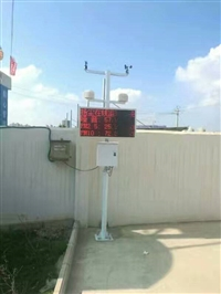 朔州室內環境污染檢測治理 旺遠環保銷售