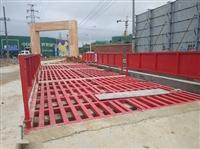 北京工地滾軸自動排泥洗車臺