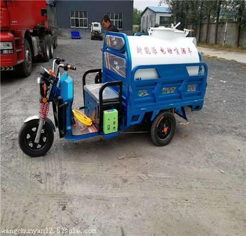 安徽电动洒水车厂家一辆多少钱