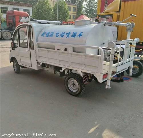 供应小型电动洒水车厂家厂家一辆多少钱