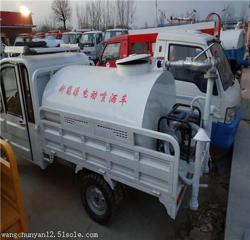 消防电动洒水车厂家一辆多少钱