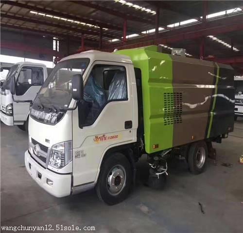 扫路车道路清扫车小型 二手扫路车报价多少钱辆