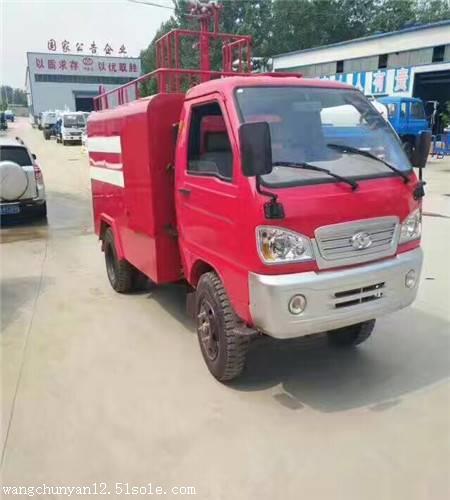 重汽水罐消防车价格 镇江消防车厂家