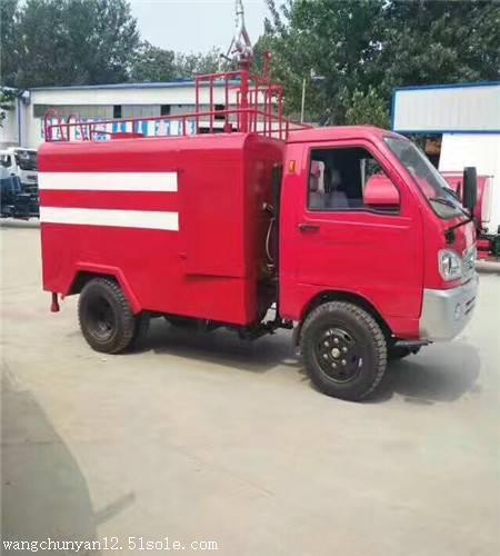 三轮消防洒水车 平凉的消防车厂家