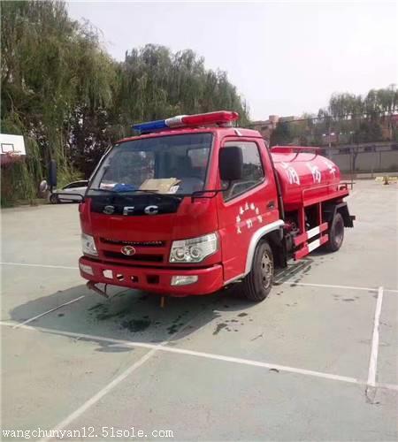 东风干粉消防车价格 梅州消防车厂家