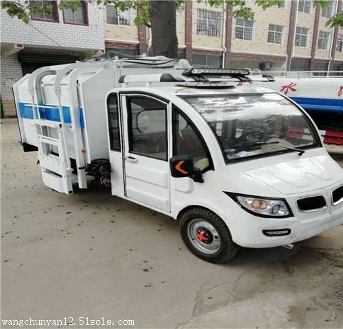 蚌埠出售电动垃圾车,电动垃圾运输车价格